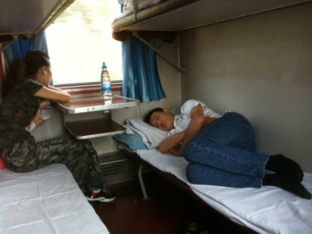Elsewhere In Asia The Hard Sleeper At China South Of The