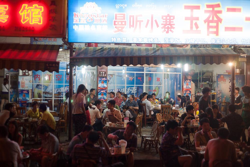 Late-night shao kao in Xishuangbanna